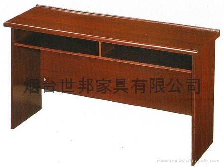 板式办公桌 3