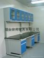 鋼木實驗台 2
