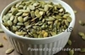 sunflower seed,Chia Seeds, Hemp Seeds,Pomegranate Seeds, Flax Seeds,Pumpkin Seed 2