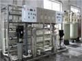 室纯化水设备