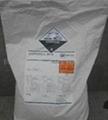 蒸汽锅炉运行保护剂
