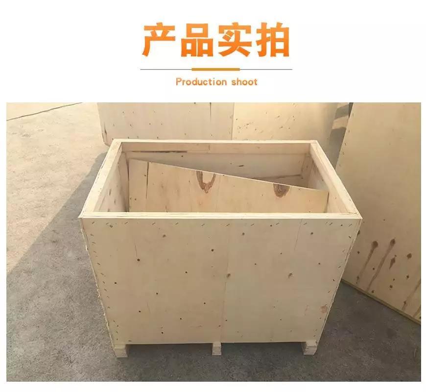 內框架木箱大型木箱訂做包裝箱定製 3