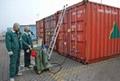 燻蒸資質証書處理出口燻蒸 2
