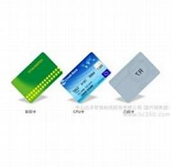 FM1208 cpu智能卡