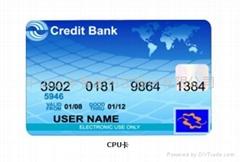SHC1112国密卡