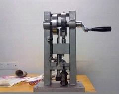 手搖式單沖壓片機