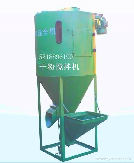 单相电立式干粉搅拌混合机 5