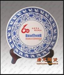 景德鎮陶瓷紀念盤