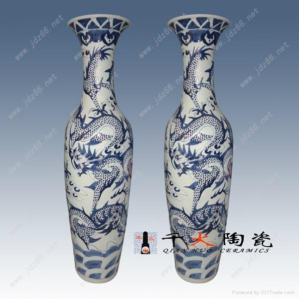 景德鎮陶瓷大花瓶 3
