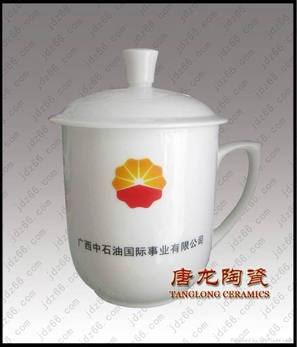 景德鎮陶瓷茶杯 1