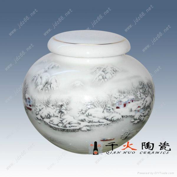 景德鎮陶瓷茶葉罐 1