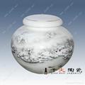 景德鎮陶瓷茶葉罐