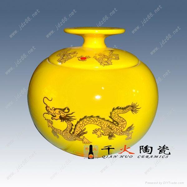 景德鎮陶瓷茶葉罐 2