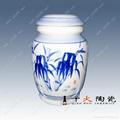 景德鎮陶瓷茶葉罐 4