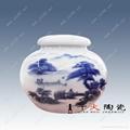 景德鎮陶瓷茶葉罐 5