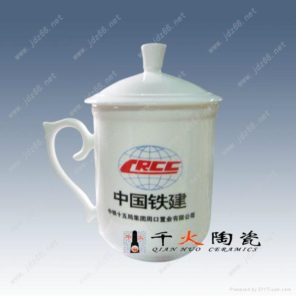 開業禮品陶瓷茶杯 專業定製茶杯廠家 1