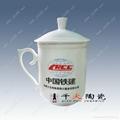 開業禮品陶瓷茶杯 專業定製茶杯