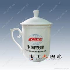 开业礼品陶瓷茶杯 专业定制茶杯厂家