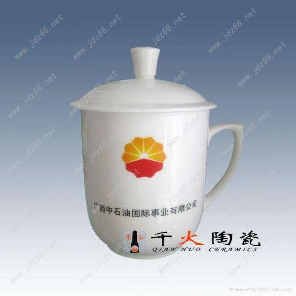 開業禮品陶瓷茶杯 專業定製茶杯廠家 2