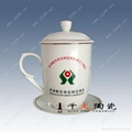 開業禮品陶瓷茶杯 專業定製茶杯廠家 3