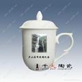 開業禮品陶瓷茶杯 專業定製茶杯廠家 4