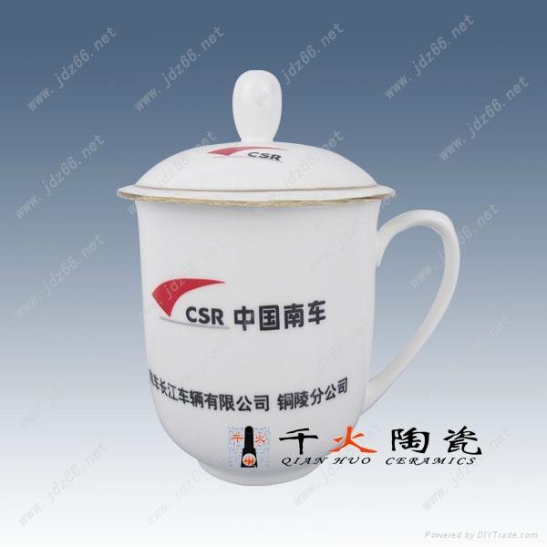開業禮品陶瓷茶杯 專業定製茶杯廠家 5