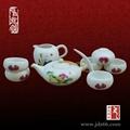 景德鎮陶瓷茶茶具 開業禮品陶瓷茶具 1