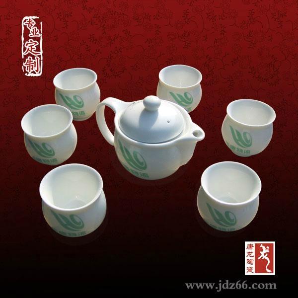 景德鎮陶瓷茶茶具 開業禮品陶瓷茶具 2