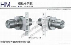 MIWA球型鎖U9HMU-1單位門鎖