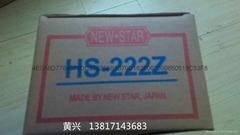 日本NEWSTAR新星地彈簧承重105KGHS-222