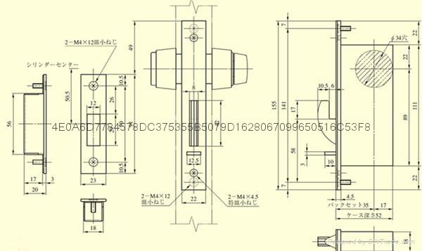 日本MIWA美和移門鉤鎖自動上鎖U9FN-1 5