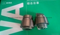 日本MIWA美和移門鉤鎖自動上鎖U9FN-1 4