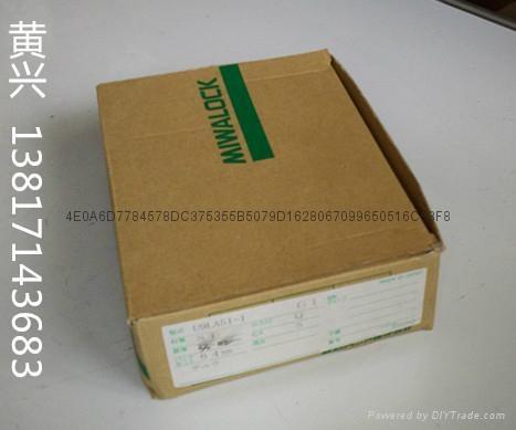 日本美和MIWA鋼質門防火鎖U9LA51-1 5