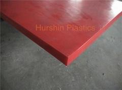 Virgin Grade HDPE Plastic Strip