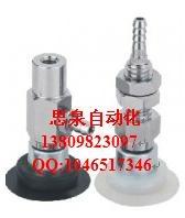 浙江宁波PAYK-50-S纸张薄型真空吸盘