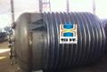 內盤管外半管不鏽鋼反應釜中國恆