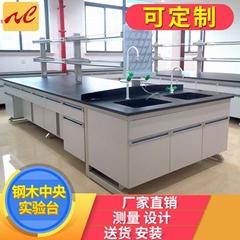上海麥誠實驗室設備供應鋼木中央實驗台福州實驗室設計