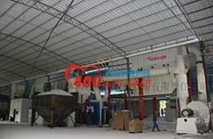HCH1395超細磨粉機