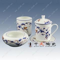 陶瓷办公三件套
