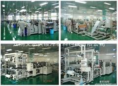 江陰艾爾貝緩衝材料科技有限公司