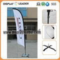 Advertising Flying Feather Blade Flag