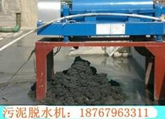 洗煤污泥脱水机设备