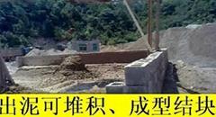 铝矿污泥脱水机设备
