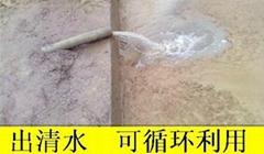 矿山泥浆脱水机设备