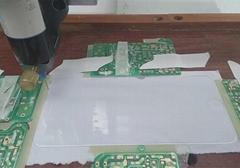 钢化玻璃膜自动点胶机