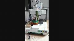 PCB板熱熔膠點膠機