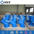 Ductile Iron Pipe Fittings of SYI GROUP 4