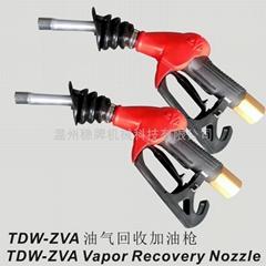 油氣回收加油槍