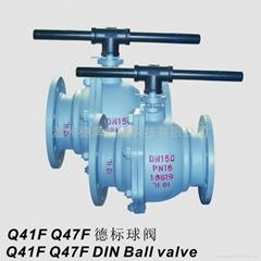 DIN ball valve