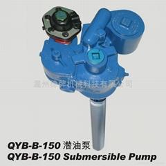 藍夾克型潛油泵
